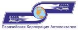 АО «Евразийская корпорация автовокзалов»