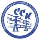 АО «Самарская сетевая компания»