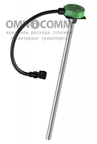 Датчик уровня топлива Omnicomm LLS AF 20310