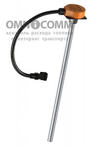 Датчик уровня топлива Omnicomm LLS 20230
