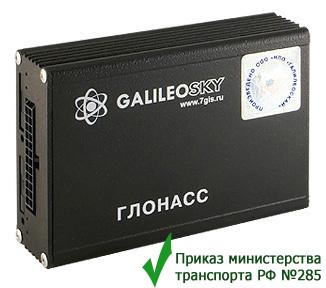 GALILEO ГЛОНАСС v5.0
